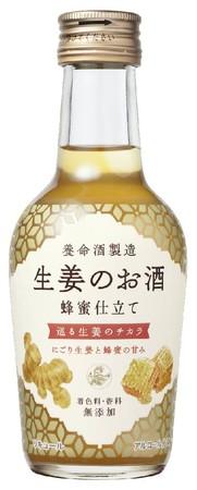 生姜のお酒 200ml