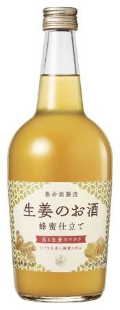 生姜のお酒 700ml