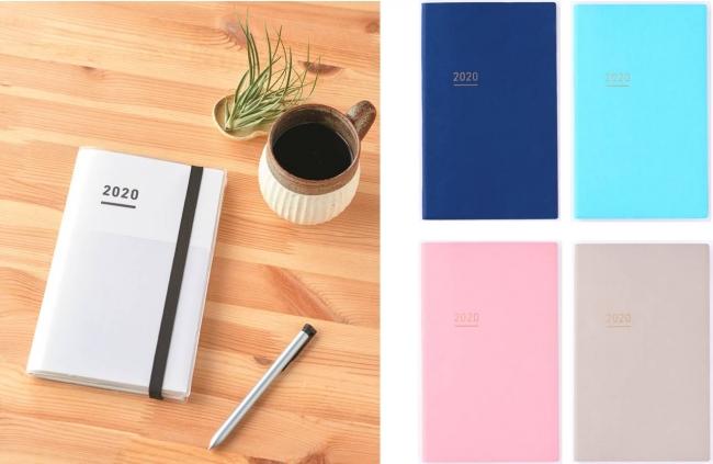 (左)「ジブン手帳」2020年版、(右)「ジブン手帳Lite mini」2020年版