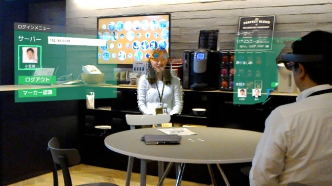 HOLO-COMMUNICATION(仮)HoloLens着用者の主観映像