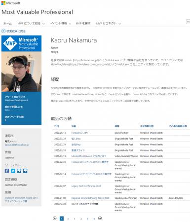 Microsoft社の中村薫のMVPページ