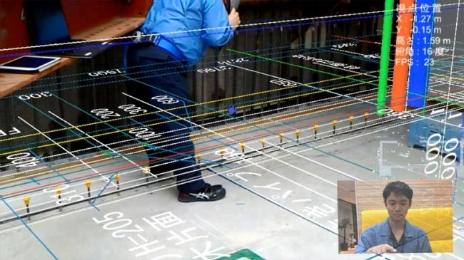 HoloLens-PC間を遠隔で接続しコミュニケーションしている様子(HoloLens着用者の視点)