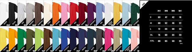 ▲自社にあった色を選べる32色のカラーバリエーション
