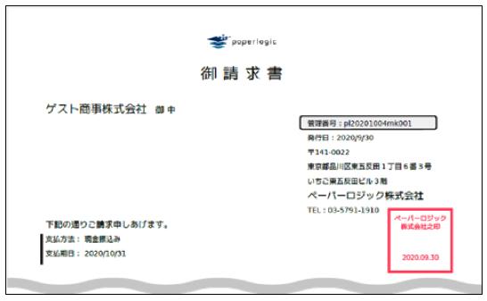 書 依頼 メール 見積 見積書を送付するときのメールの書き方【メール文例付き】