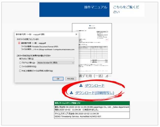 書 依頼 メール 見積 見積もりの依頼の仕方と依頼メールの例文を紹介|ビジネス書式のダウンロードと書き方はbizocean(ビズオーシャン)