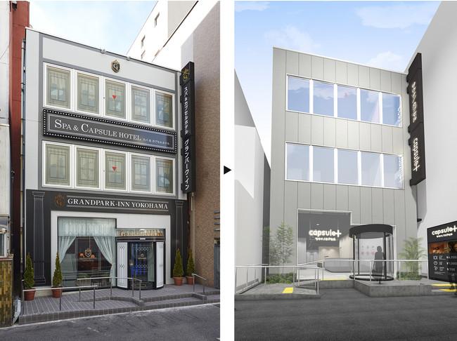 ファサード 左:旧・グランパーク・イン横浜 → 右:カプセルプラス横浜
