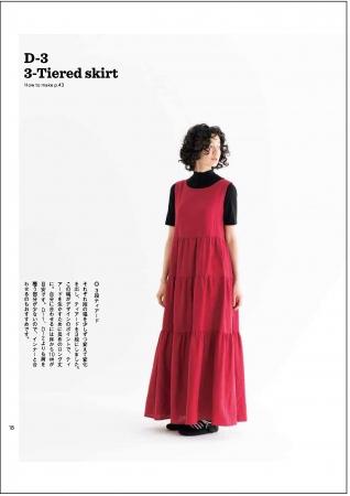 3段のティアードスカート。ティアードは1,23段で紹介