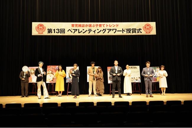 (左から)つむパパさん、 MIYAVIさん、横澤夏子さん、篠田麻里子さん、アレクサンダーさん、川崎希さん、中田翔さん、河瀬直美さん、エハラマサヒロさん、井桁容子さん