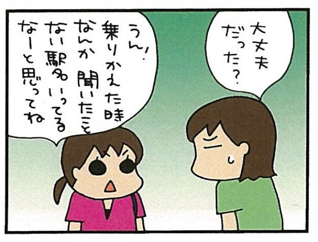 お待たせしました1年半ぶり 松本ぷりっつの人気シリーズ最新刊 ...