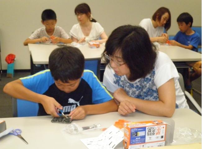 親子エネルギー教室(8月8~9日)2.