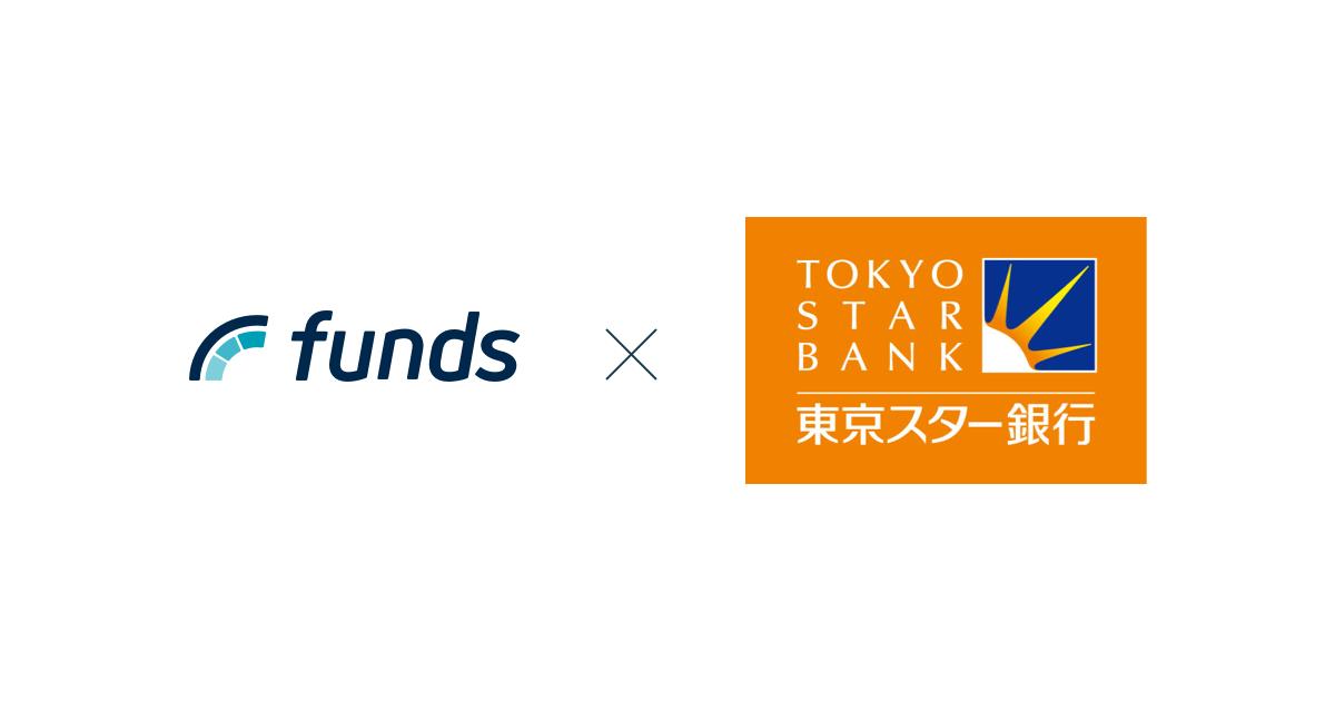 銀行 東京 スター