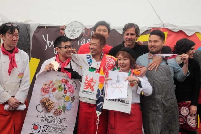 第4回 国際パエリアコンクール日本予選 入賞者