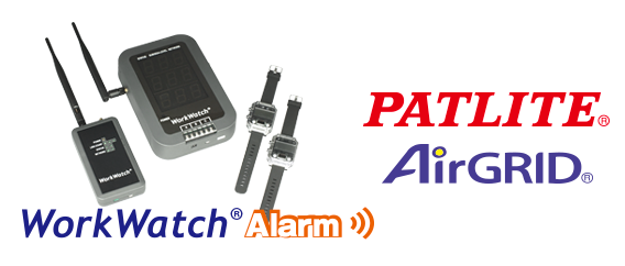 WorkWatch Alarm for Patlite