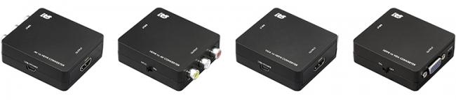 左から RS-AV2HD1, RS-HD2AV1, RS-VGA2HD1, RS-VGA2HD1