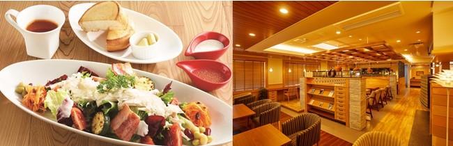 (左)蒸し鶏と彩り野菜のカフェサラダ (右)並木街珈琲大分中島店(内観)