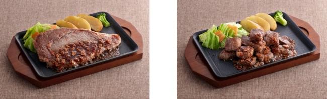 ハーフパウンダーステーキ(230g) ¥999(税込¥1,078)    ビーフサイコロステーキ ¥799(税込¥862)