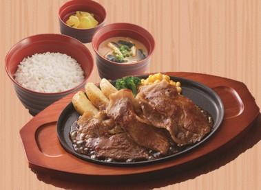 豚肩ロースのこだわりしょうが焼き グリル定食 ¥699(税込¥768)