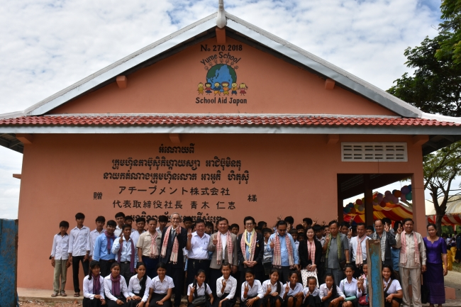 2018年10月に寄贈した「ゴオクショー中学校」校舎