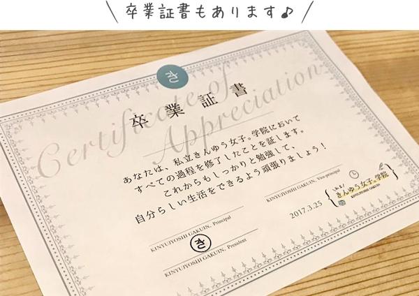 前回発行した卒業証書。