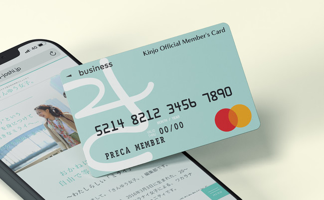 今回のカード用にラメ入りの「きんじょ。グリーン」を共同印刷さんに特別につくっていただきました!マットな手触りでお財布に入れておくといいことがありそう!