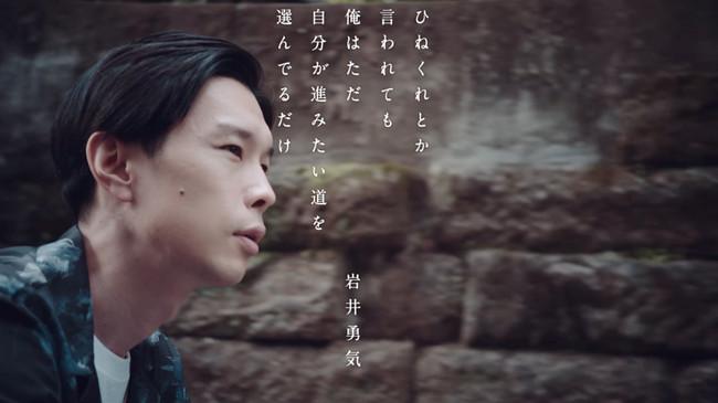 岩井 ハライチ