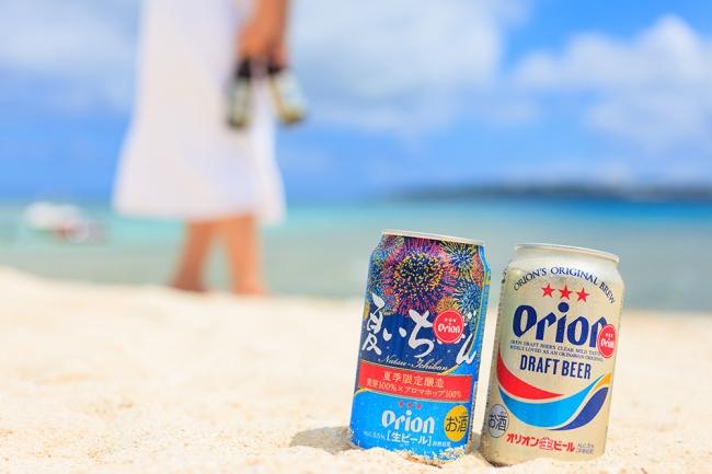 10種類のオリオンビールをプレゼント