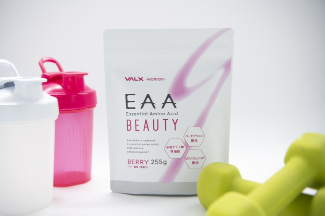日本初!女性のために開発された『EAA BEAUTY』楽天ランキング5冠を獲得!|株式会社レバレッジのプレスリリース