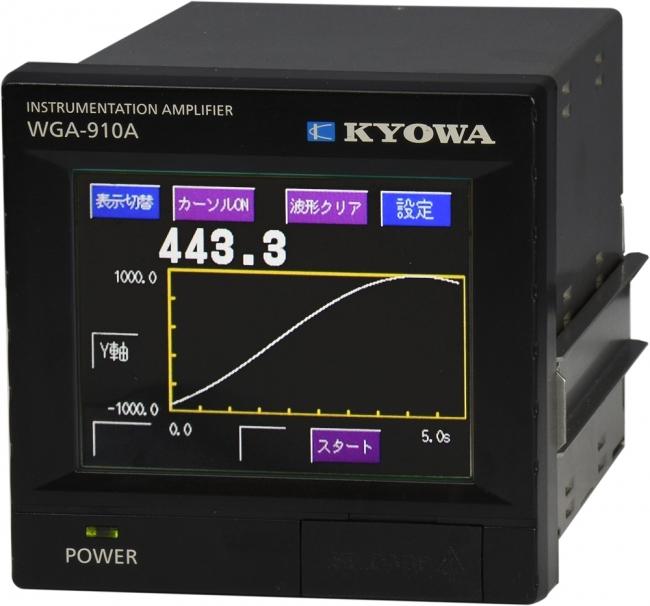 WGA-910A-0