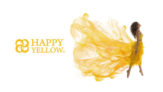 ドレスコード: 幸せの黄色「HAPPY YELLOW(R)︎」