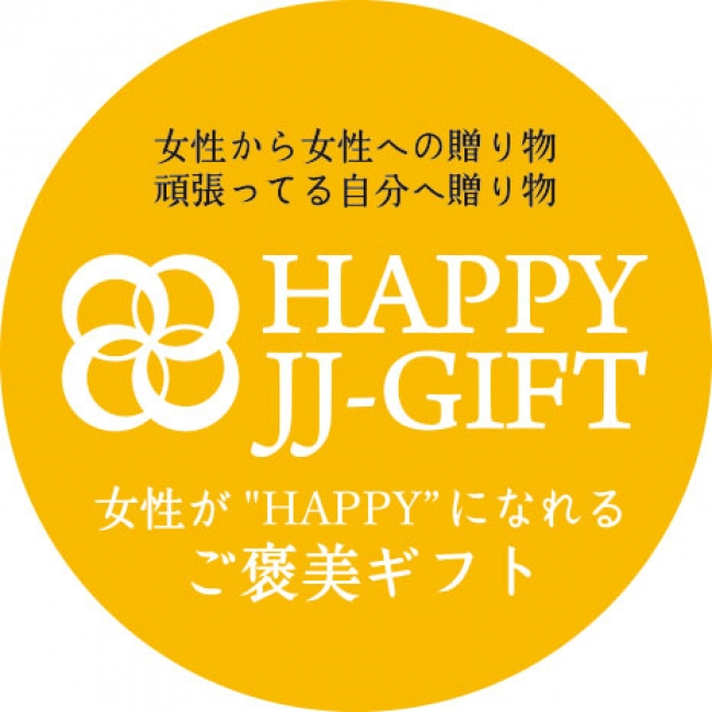 HAPPY JJ-GIFT