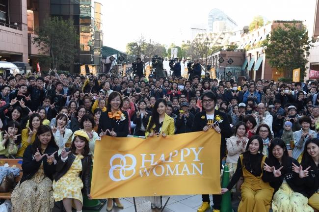 3月4日に開催した「HAPPY WOMAN CEREMONY」