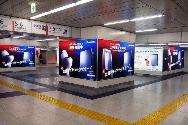 JR新宿駅アルプス広場
