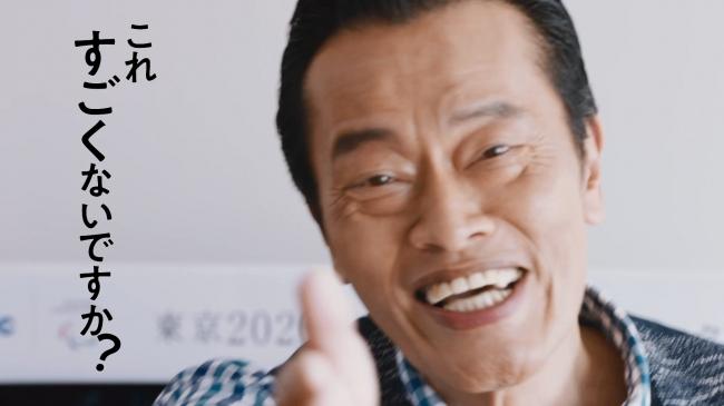 パナソニックの代わりに自慢!?【ビエラ、東京2020オリンピック・パラリンピック公式テレビ篇】