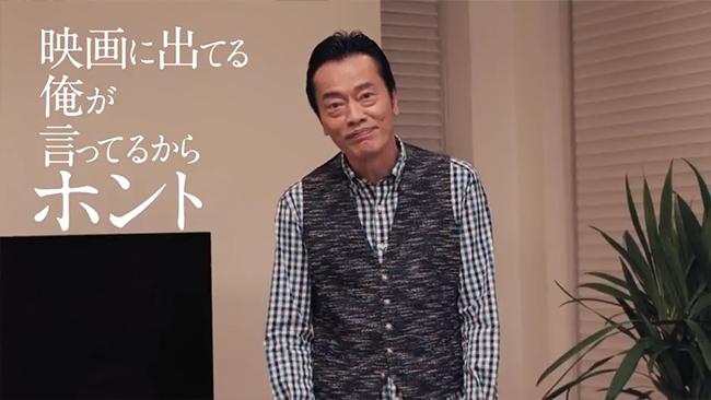 映画の黒の表現について力説!【4K有機ELビエラ、真っ黒篇】