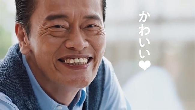 コワモテ俳優もメロメロ! 【おうちクラウドDIGA、スマホが軽くなる篇】