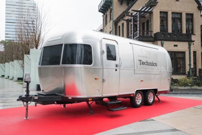 Technics Sound Trailer