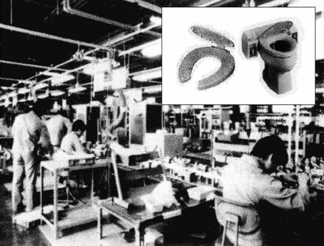 生産開始当初の写真(1979年頃)