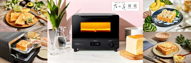 トースター ビストロ オーブン