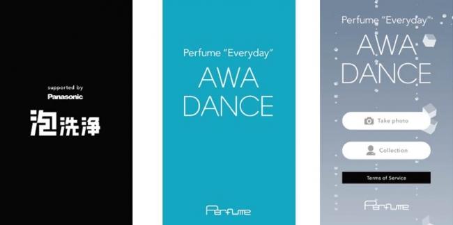 "Perfume ""Everyday"" AWA DANCE App"