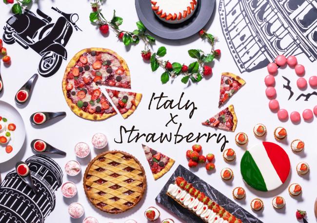 イタリア ストロベリーピザ