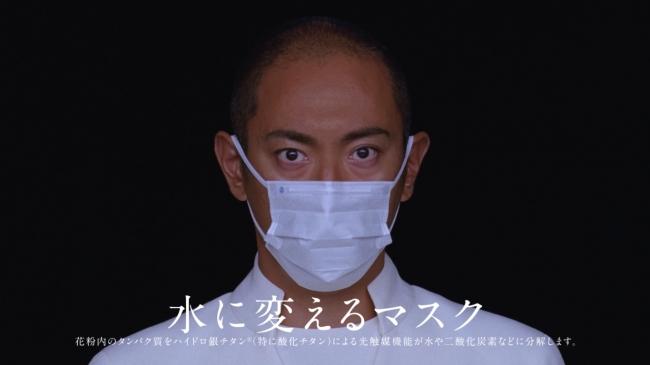 ハイドロ 銀 チタン マスク