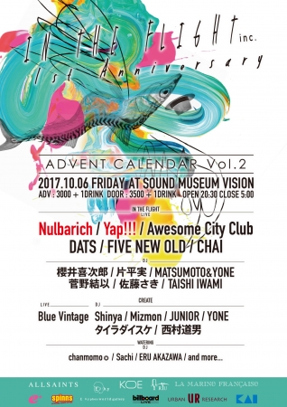 Nulbarich、Yap!!!の追加出演決定!!IN THE FLIGHT inc. 1st Anniversaryを渋谷VISIONで開催!