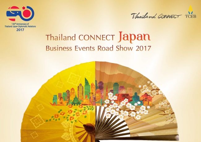 Thailand CONNECT Japan Business Events Road Show 2017