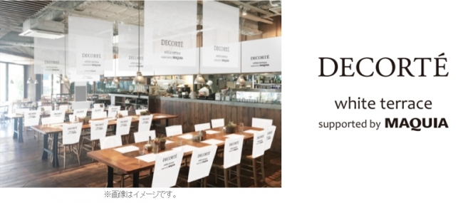 「 DECORTÉ white terrace  supported by MAQUIA 」が青山に期間限定OPEN!