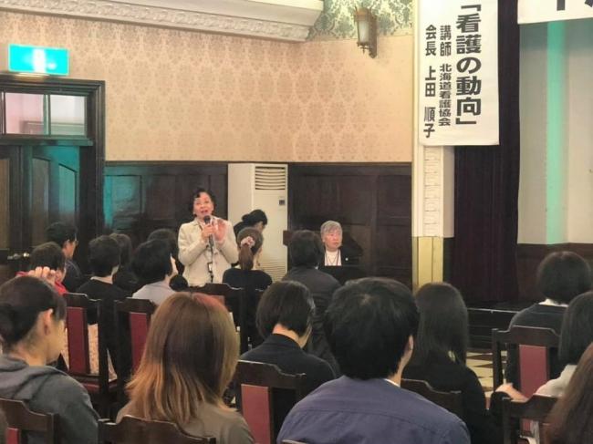 2018年10月、北海道看護協会道南南支部の看護師対象の研修を担当