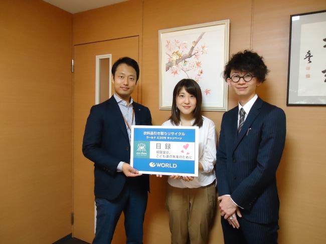 あしなが育英会 総務課長 花岡 洋行様 (写真左)に目録を贈呈するワールドストアパートナーズ社員