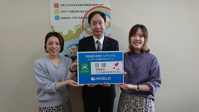 2019年11月19日(火)、宮城県  保健福祉部次長 武内 浩行様 (中央) に目録を贈呈