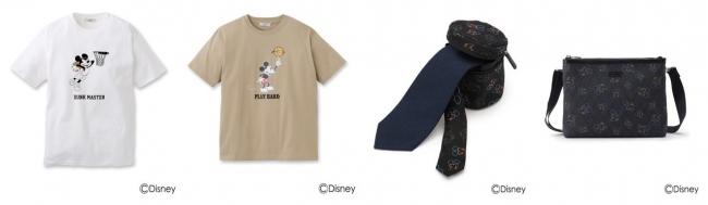 スポーツをエンジョイしているミッキーのデザインを、スポーティーな配色でラインナップ。「タケオキクチ」のコレクション。