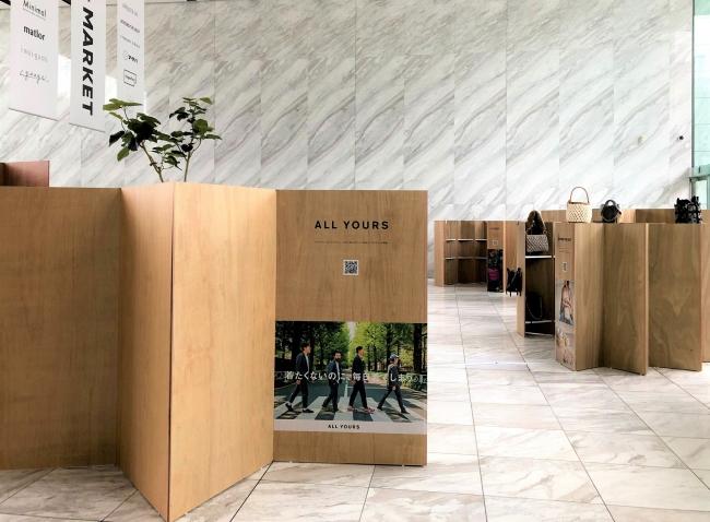 昨年9月にワールド北青山ビルで実施した「246st.MARKET」より