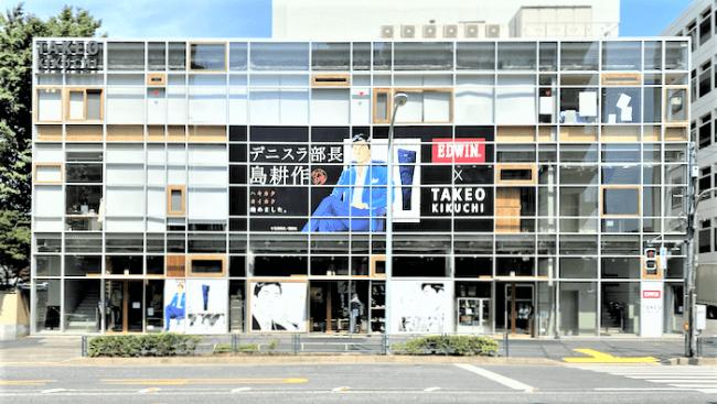 日本を代表するビジネスマンである『島耕作』シリーズ((C)弘兼憲史/講談社)の 主人公・島耕作を大胆にラッピングした、タケオキクチ渋谷明治通り本店